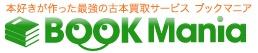 ブックマニア_logo