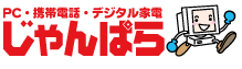じゃんぱら_logo