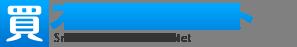 スマホ買取ネット_logo